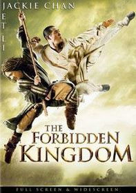 Forbidden Kingdom - (Region 1 Import DVD)
