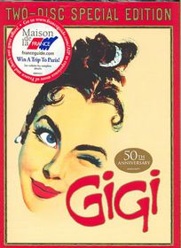 Gigi 50th Anniversary Special Edition - (Region 1 Import DVD)