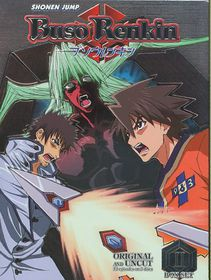 Buso Renkin Box Set II - (Region 1 Import DVD)
