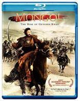 Mongol - (Region 1 Import Blu-ray Disc)