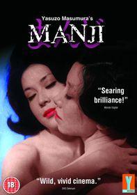 Manji - (Import DVD)
