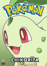 Pokemon All Stars Vol 18 (Chikorita) - (Region 1 Import DVD)