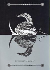 Knot of - (Region 1 Import DVD)