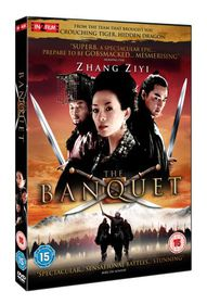The Banquet - (Import DVD)