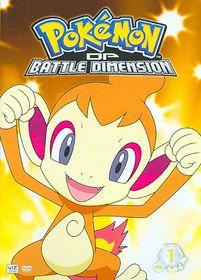 Pokemon:Diamond Pearl Dimension V1 - (Region 1 Import DVD)