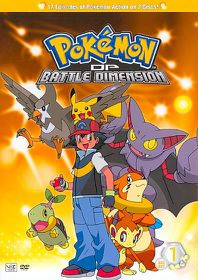 Pokemon:Diamond Pearl Dimen/Box 1 - (Region 1 Import DVD)