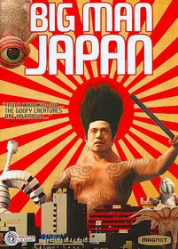 Big Man Japan - (Region 1 Import DVD)