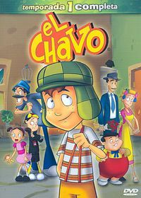 Chavo Animado Season 1 - (Region 1 Import DVD)