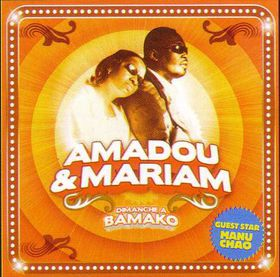 Amadou & Mariam - Dimanche A Bamako (CD)