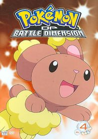 Pokemon:Diamond Pearl Dimension V6 - (Region 1 Import DVD)