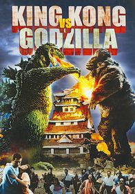 King Kong Vs Godzilla - (Region 1 Import DVD)