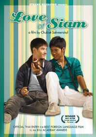 Love of Siam - (Region 1 Import DVD)