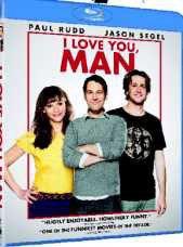 I Love You, Man (2009)(Blu-ray)
