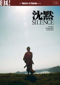 Silence - (Import DVD)