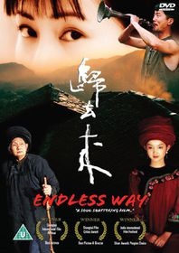 Endless Way - (Import DVD)