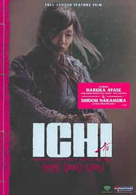 Ichi:Movie - (Region 1 Import DVD)