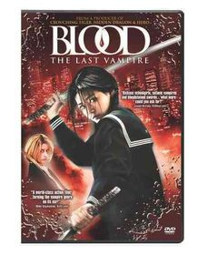 Blood:Last Vampire - (Region 1 Import DVD)
