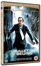 Bullet to Beijing - (Import DVD)