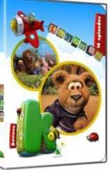 Koowee: Lappies Volume 1 (DVD)
