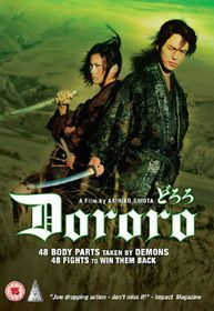 Dororo - (Import DVD)