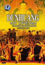 Dunhuang - My Dream - (Import DVD)
