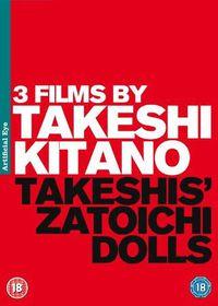 Takeshi Kitano Collection - (Import DVD)
