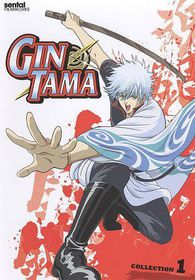 Gintama Collection 1 - (Region 1 Import DVD)