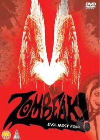 Zombeak - (Import DVD)