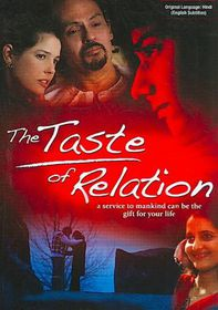 Taste of Relation - (Region 1 Import DVD)