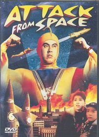 Attack from Space - (Region 1 Import DVD)