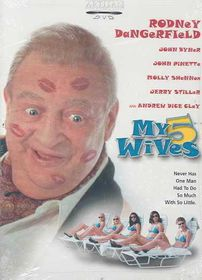 My Five Wives - (Region 1 Import DVD)