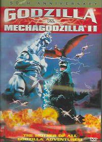 Godzilla Vs Mechagodzilla - (Region 1 Import DVD)