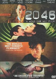 2046 (Region 1 Import DVD)