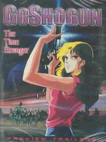 Goshogun:Time Estranger - (Region 1 Import DVD)