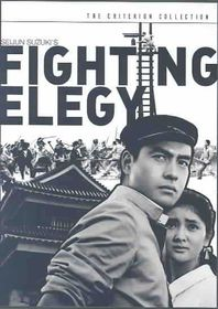 Fighting Elegy - (Region 1 Import DVD)