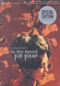 In the Mood for Love - (Region 1 Import DVD)