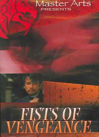 Fists of Vengeance - (Region 1 Import DVD)