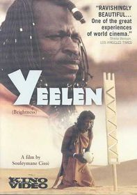 Yeelen           (Brightness) - (Region 1 Import DVD)