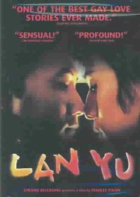 Lan Yu - (Region 1 Import DVD)
