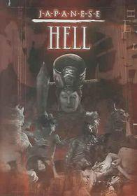Japanese Hell - (Region 1 Import DVD)