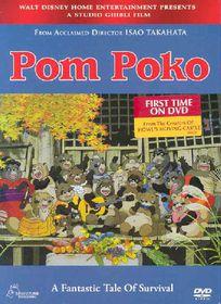 Pom Poko - (Region 1 Import DVD)