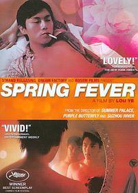 Spring Fever - (Region 1 Import DVD)