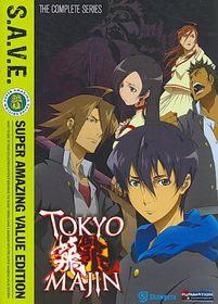 Tokyo Majin:Box Set (Save) - (Region 1 Import DVD)