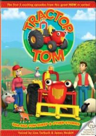 Tractor Tom (DVD)