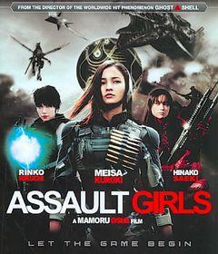 Assault Girls - (Region A Import Blu-ray Disc)