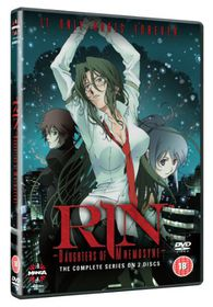Rin, Daughters of Mnemosyne: The Complete Series - (Import DVD)