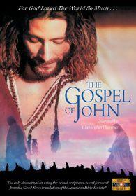 The Gospel of John - (Import DVD)