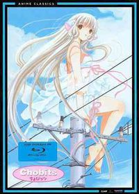 Chobits:Complete Series - (Region 1 Import DVD)