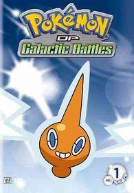 Pokemon Dp Galactic Battles:Volume 1 - (Region 1 Import DVD)