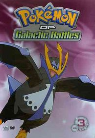 Pokemon Dp Galactic Battles:Volume 3 - (Region 1 Import DVD)